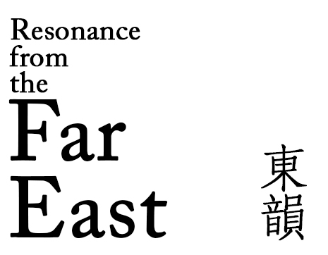 resonancefromthefareast