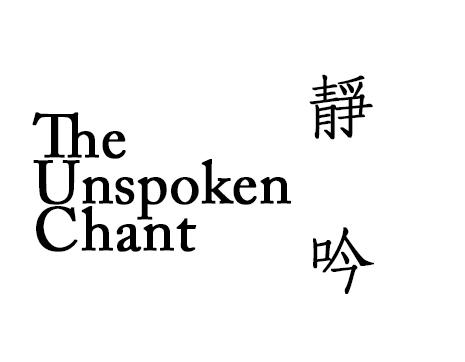 theunspokenchant