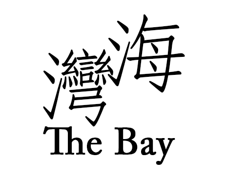 the-bay