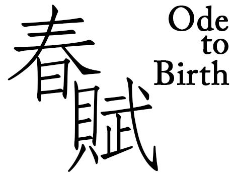 odetobirth