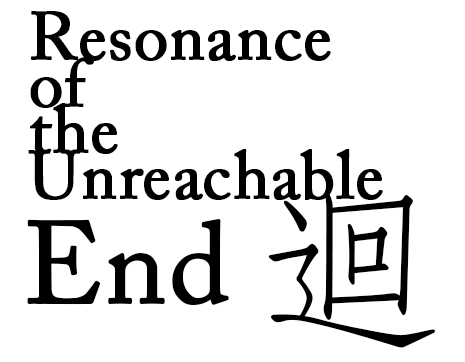 resonanceoftheunreachableend