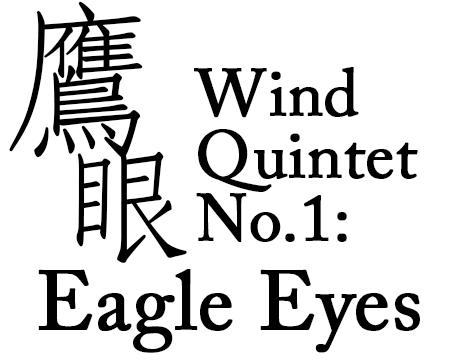 eagle-eyes