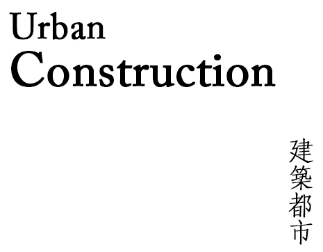 Urban-Construction