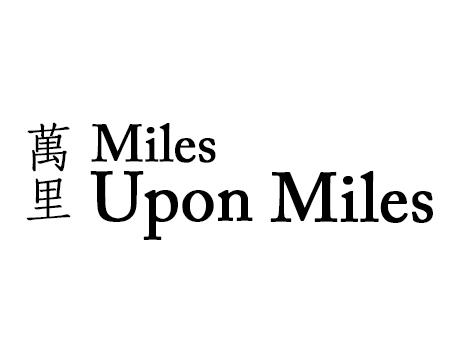 Miles-Upon-Miles