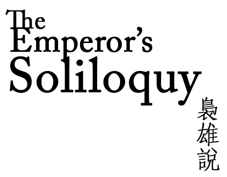 The-Emperors-Soliloquy.jpg