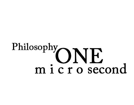 Philosophy-ONE